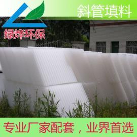 优质沉淀池填料 环保斜板参数
