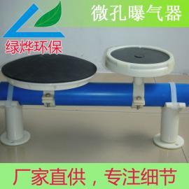 膜片曝气头 曝气器 曝气头 气泡直径小 气液界面直径小