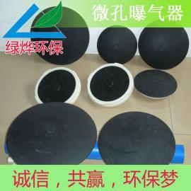 微孔曝气器 耐酸碱微孔曝气器 规格多样 质量有保障