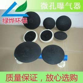 微孔曝气头 膜片式微孔曝气器 气液界面积大 曝气均匀
