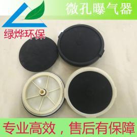 优质生化曝气头 微孔曝气头厂家 膜片微孔曝气器