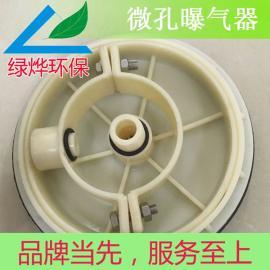 微孔曝气头 曝气器 气泡扩散均匀 使用寿命长