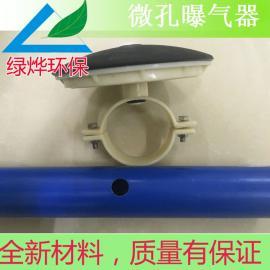 Φ200微孔曝气器/膜片式微孔曝气头/水处理曝气器