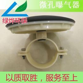 橡胶盘式曝气头 微孔曝气器价格 260mm曝气头