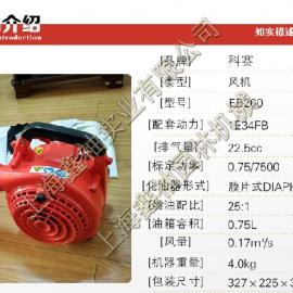 吹吸风机吹叶机 中美合资科赛EB260 吹吸风机 吸叶机 绿化好伴侣