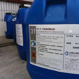 重金属螯合剂垃圾发电厂德州亿森生产