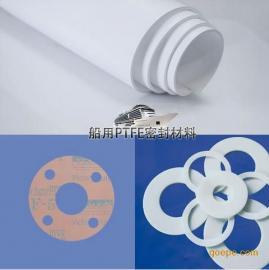 搪玻璃反应罐垫密封垫片