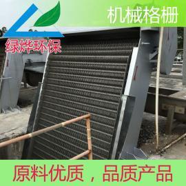 不锈钢机械格栅 绿烨环保格栅除污机 耗能低