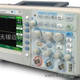 RIGOL MSO4014混合信号示波器