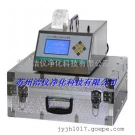 大流量CLJ-3106液晶屏�m埃粒子��灯�