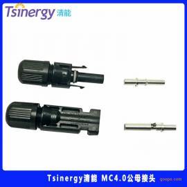清能MC4公母插头MC4连接器光伏组件太阳能电池板连接器30A