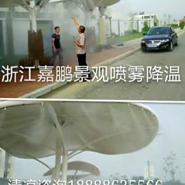 杭州园林景观造雾,杭州西湖喷雾降温工程安装,杭州人造雾智能系