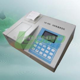 青岛路博供LB-200经济型COD速测仪 厂家生产直销 结果准确