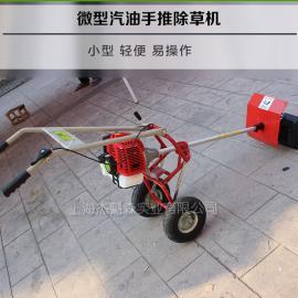 微型手推式除草机二冲程汽油除草机 大棚用微型旋耕机除草机