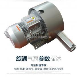 除尘专用高压风机 中央吸尘系统专用高压风机