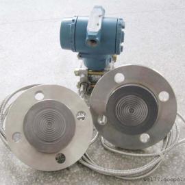 3051C差压、表压、绝压变送器