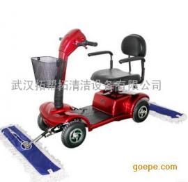 厂家微利直销C101-1电动尘推车