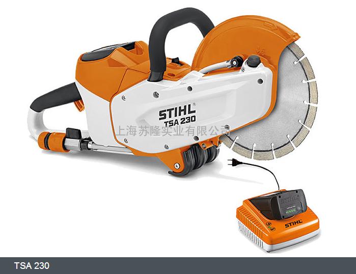 斯蒂尔锂电切割锯 TSA230、德国斯蒂尔电动切割机