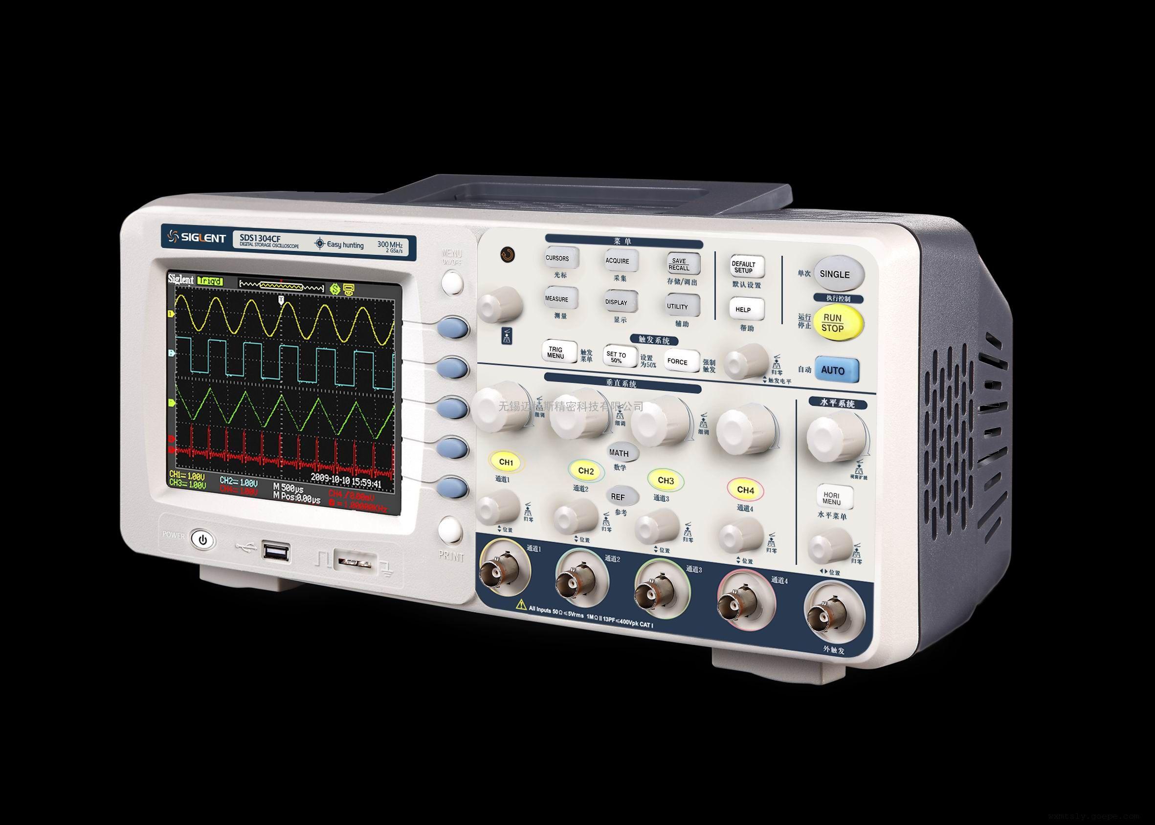 示波器_rigol ds4014混合信号示波器