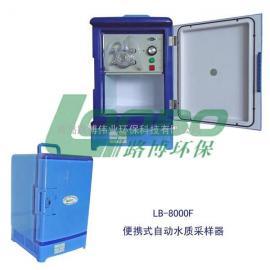 青岛路博供LB-8000F自动水质采样器 冷藏功能