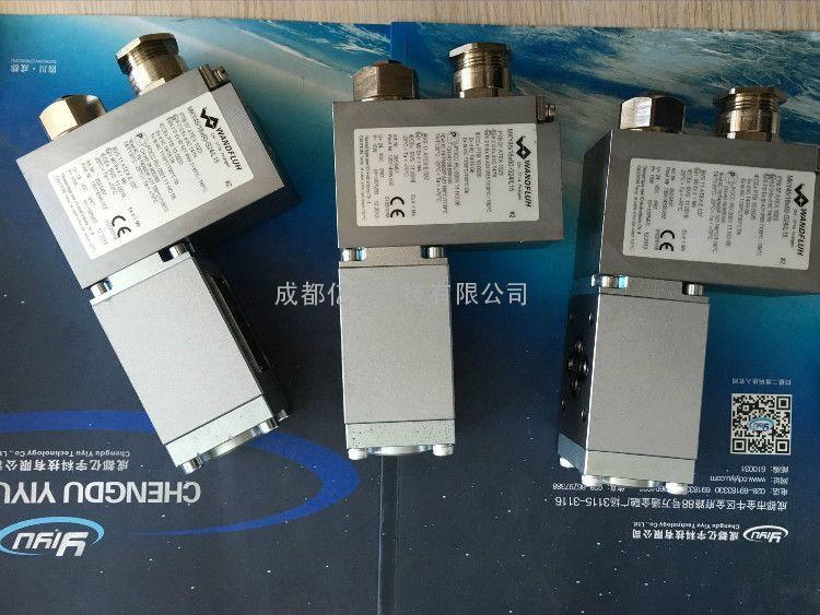 防爆电磁铁mky45/18x60-g24-l15量大从优