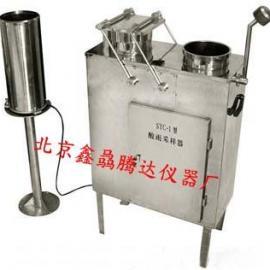 SYC-2型酸雨采样器,仪器左右零部件均采用不锈钢加工制成