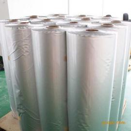 现货铝箔膜卷膜真空包装铝箔膜复合塑料铝箔编织布复合铝箔卷膜