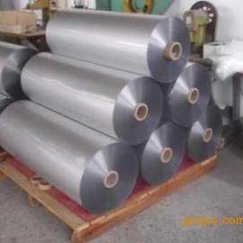 铝塑膜纸 设备铝膜包装超大型铝箔袋 超大机器袋 复合铝箔膜卷膜