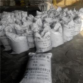 高价回收水厂椰壳活性炭HR活性炭回收利用价值