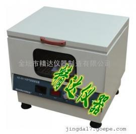THZ-032(小容量)小型台式空气浴恒温摇床