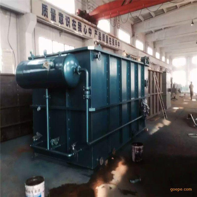 绿科高效溶气气浮机 碳钢防腐 制作精良