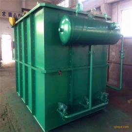高效溶气气浮机 碳钢防腐 不锈钢 气浮机