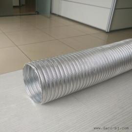 耐磨不燃金属波纹通风软管 厂家DEC-SA铝合金伸缩软管