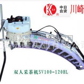 川崎双人采茶机SV100、日本川崎修剪机 SV100采茶机