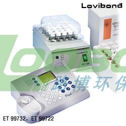 青岛路博代售ET99722 COD多参数水质综合测定仪