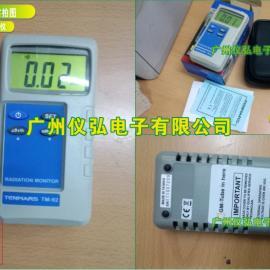 代理台湾泰玛斯TM-92核辐射仪/辐射检测仪/射线仪/个人辐射剂量计
