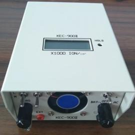 KEC900II空气负离子检测仪