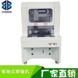 华唯(自动焊锡机)生产厂家直供落地式全自动焊锡机器人