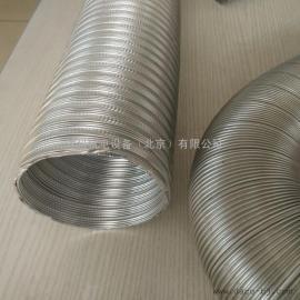 柔性不燃100mm金属波纹软管 DEC-SA铝合金伸缩软管