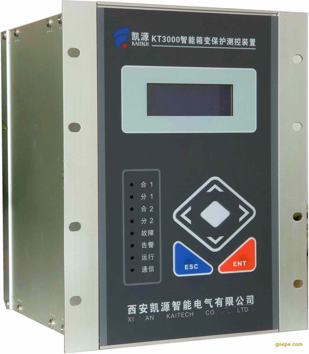 KT3320风电箱变测控装置
