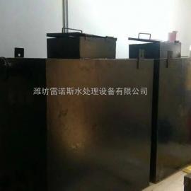 广州MBR一体化中水回用设备生产厂家
