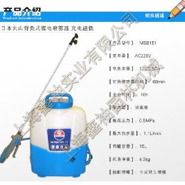 日本丸山MSB-151背负式电动喷雾器 消毒专业喷雾器、消毒打药机