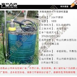 16L 背负式不锈钢喷雾器 农业机械 16L手动喷雾器