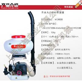进口MD6026丸山背式机动喷雾喷粉机,原装进口 丸山喷雾喷粉机