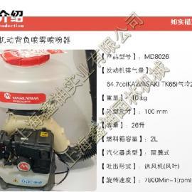 MD8026背负式机动喷雾喷粉机、日本丸山机动喷雾喷粉机、丸山代理