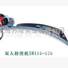 川崎SM110双人修剪机采茶机,二冲程汽油机茶树修枝机