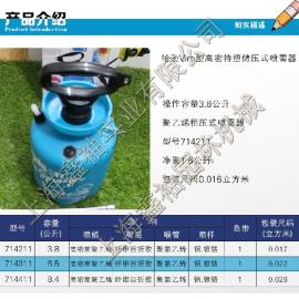 Vim型高密特塑储压式喷雾机 714311 714411 714211