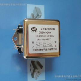 广东惠州供应单相电源滤波器220V 3A/6A/10/20A种类齐全 厂家直销