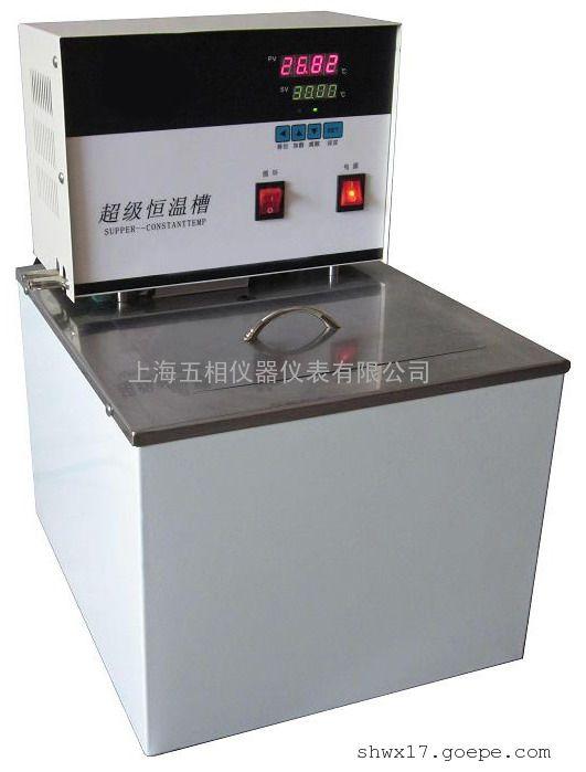 CH-1030超级恒温槽