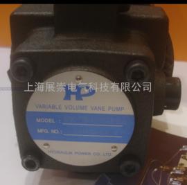 台湾涌镇液压HP液压泵 VPVC-F20-A3-02A